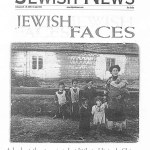 Chicago Jewish News